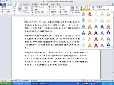 office14202.jpg