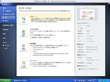 officew01.JPG
