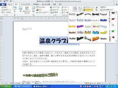 officew02.JPG