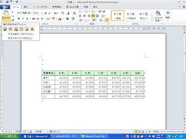 officew04.JPG